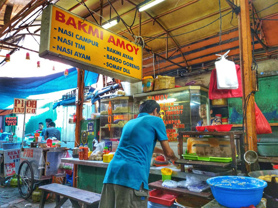 Berburu Kuliner Legendaris Di Gang Gloria Glodok Bagian 1