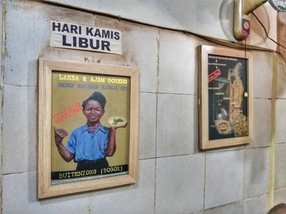Kedai Lao Hoe Petak Sembilan